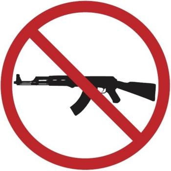 interzis accesul cu arme in banci