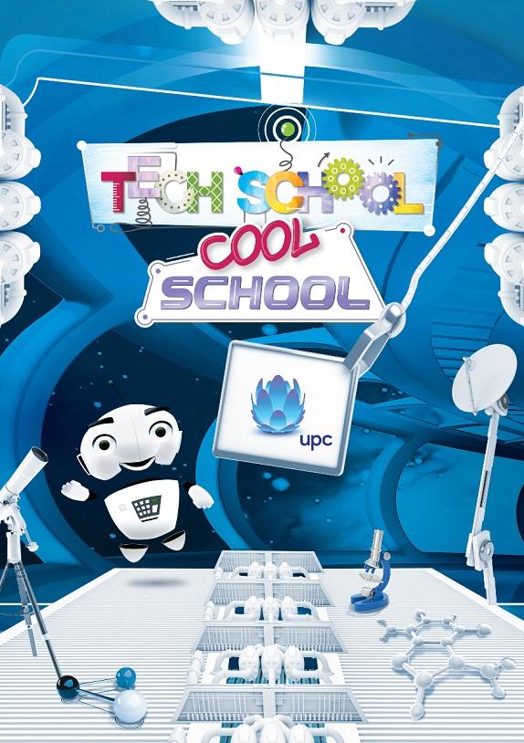 Vizual Cool School