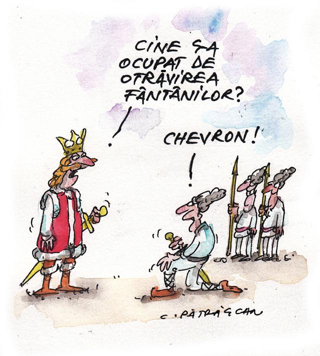 chevron c patrascan